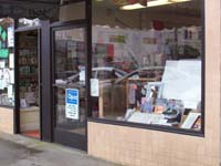 photo of Sunset Music store front view
